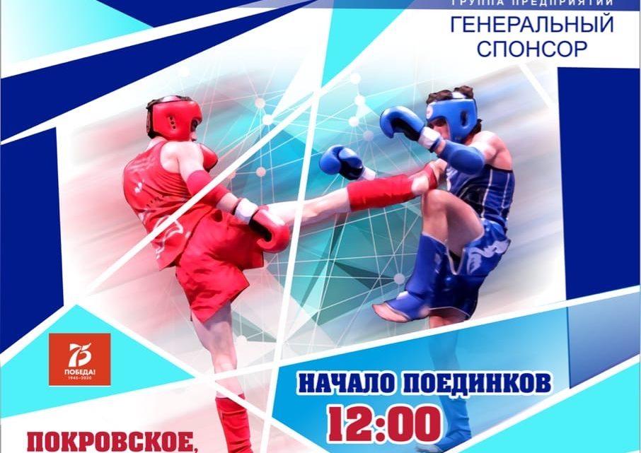 Тайский бокс, Брянск выступит на соревнованиях