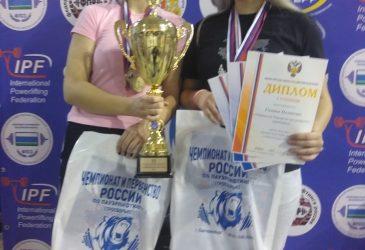 Соревнования по пауэрлифтингу
