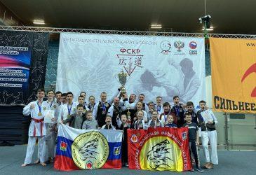 Каратисты Брянской области стали обладателями 21 комплекта медалей