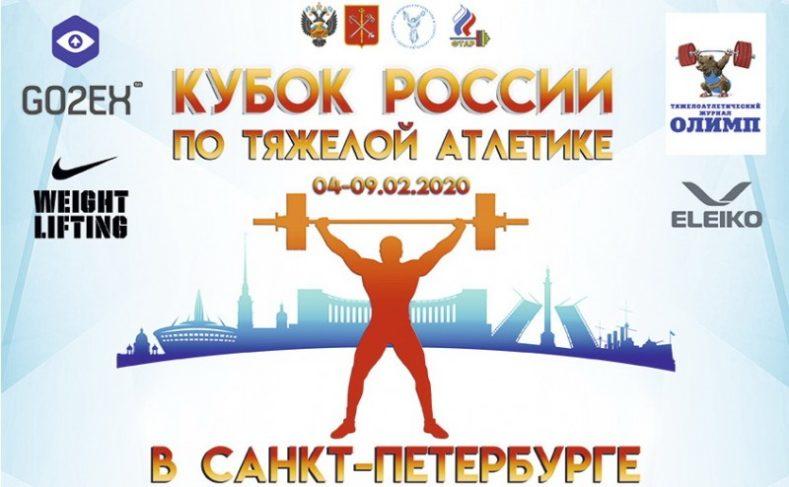 Алексей Осипов стал серебряным призером Кубка России по тяжелой атлетике.
