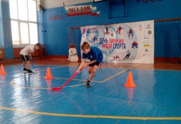 День зимних видов спорта, Карачев