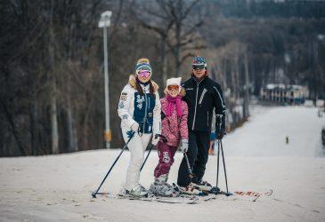 В Брянске прошел День зимних видов спорта