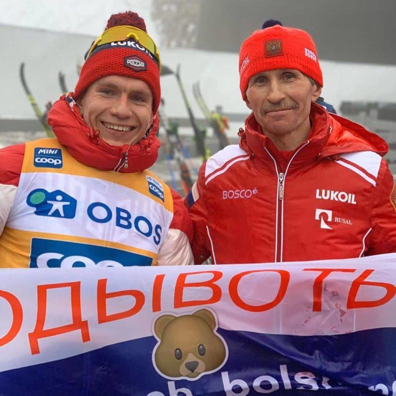 Александр Большунов победил в Кубка мира