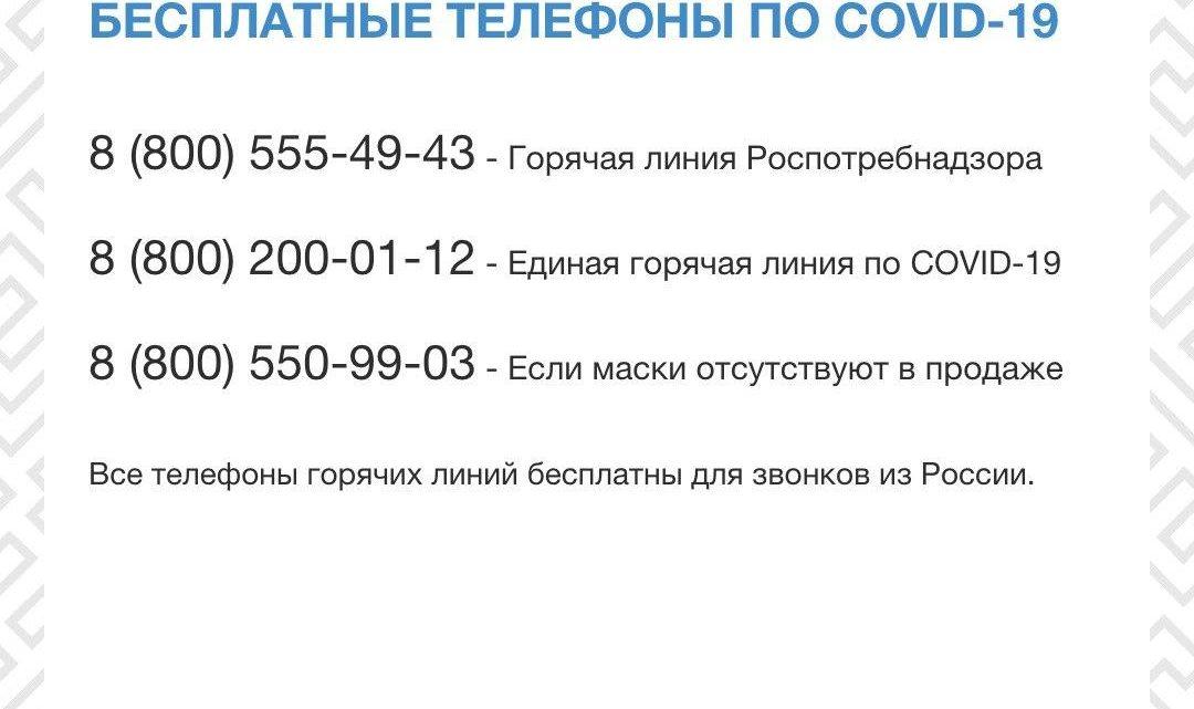 В регионе зарегистрирован один случай заболевания коронавирусной инфекцией