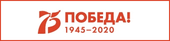 Память Героя Советского Союза Михаила Ромашина почтили легкоатлетическим пробегом