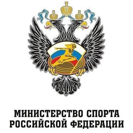 О присвоении спортивного звания «Мастер спорта России»