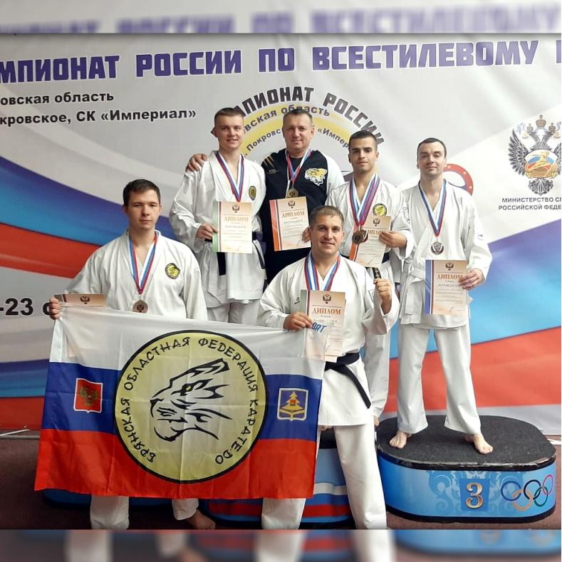 Итоги Чемпионата России по всестилевому каратэ