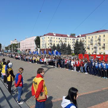 Всероссийский день бега «Кросс нации – 2020»