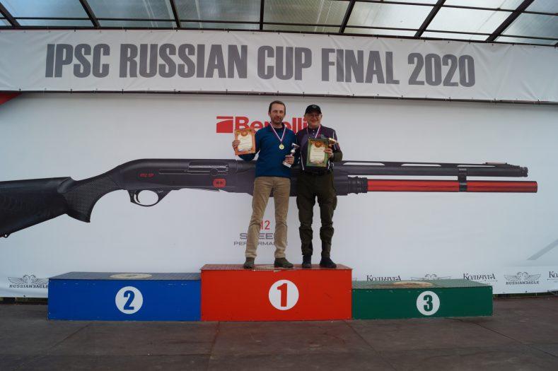 Итоги Финала Кубка России по практической стрельбе