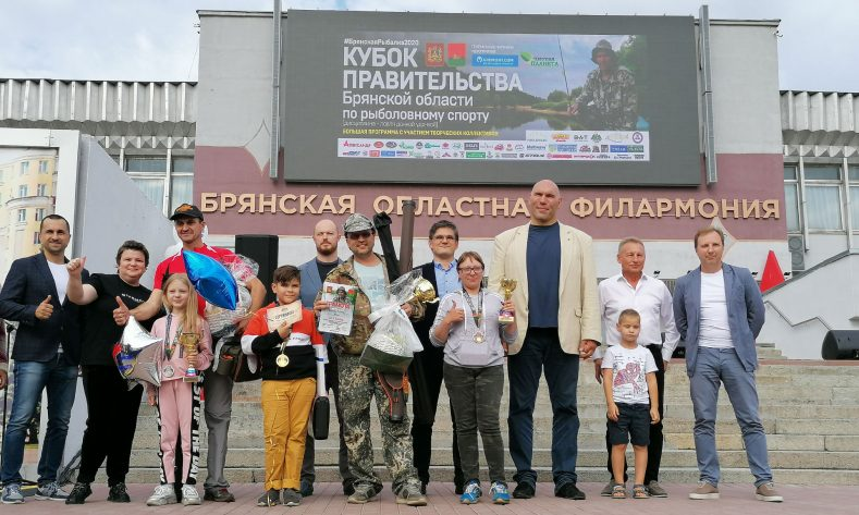 Итоги Кубка Правительства Брянской области по рыболовному спорту