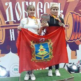 Кубок России по пауэрлифтингу