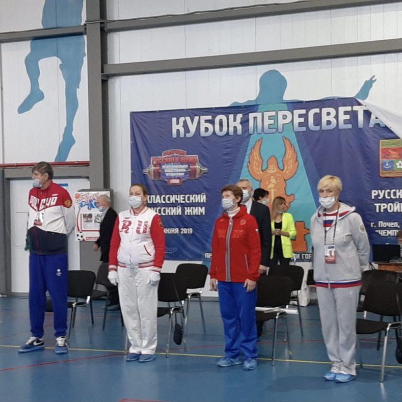Олимпийская делегация в Брянской области