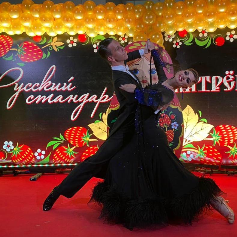 """Итоги выступления по танцевальному спорту """"Русский стандарт МатрЁшка стайл 2020"""""""