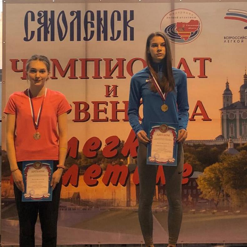 Результаты выступлений спортсменов на Чемпионате и первенстве ЦФО по легкой атлетике