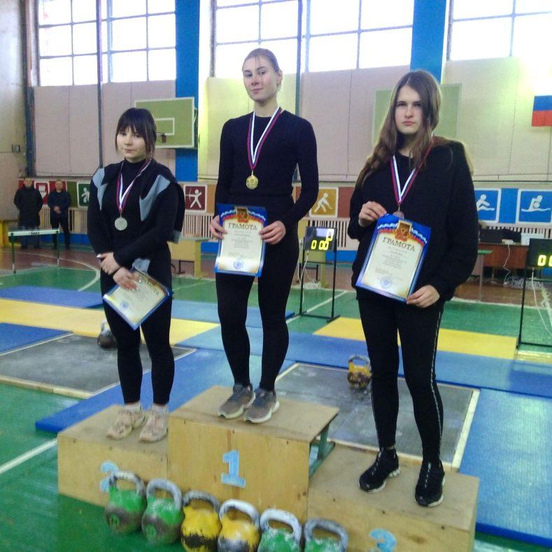 Итоги Первенства Брянской области по гиревому спорту