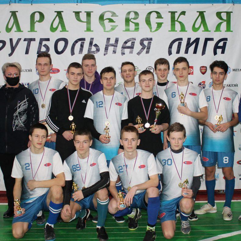 Чемпионата Карачевской футбольной Лиги по мини-футболу