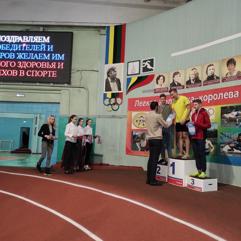 Турнир памяти ЗТ РСФСР И.Г. Скрипака по легкой атлетике в помещении