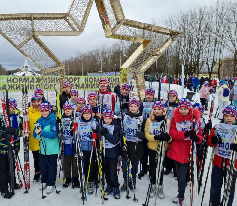 XXXIX открытая Всероссийская массовая лыжная гонка «Лыжня России»