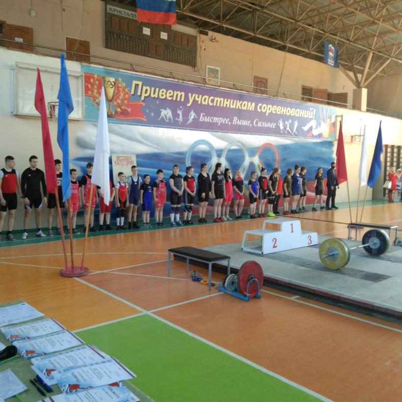 Итоги чемпионата Брянской области по тяжелой атлетике