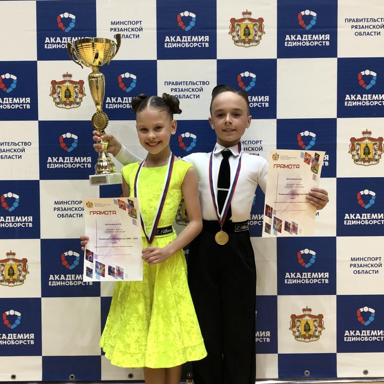 Итоги чемпионата и первенства ЦФО по танцевальному спорту