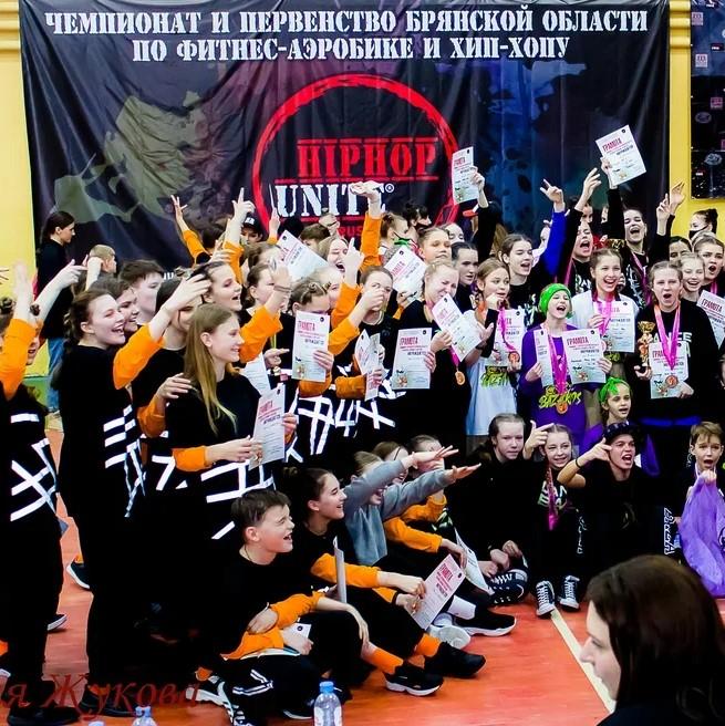 Итоги Чемпионата и Первенства Брянской области по фитнес-аэробике