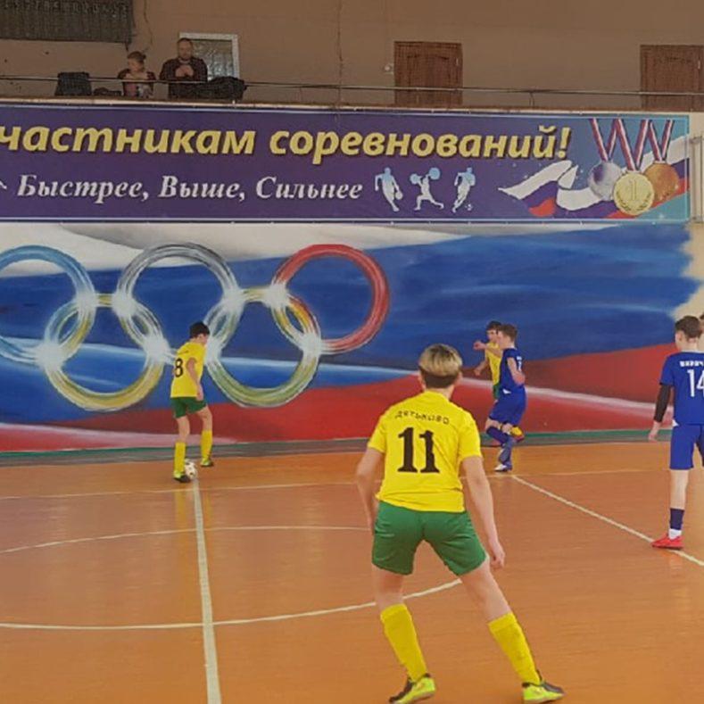Первенство Брянской области по мини-футболу (футзалу) среди юношей