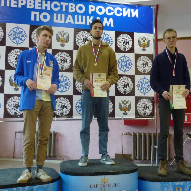Итоги первенства России по стоклеточным шашкам