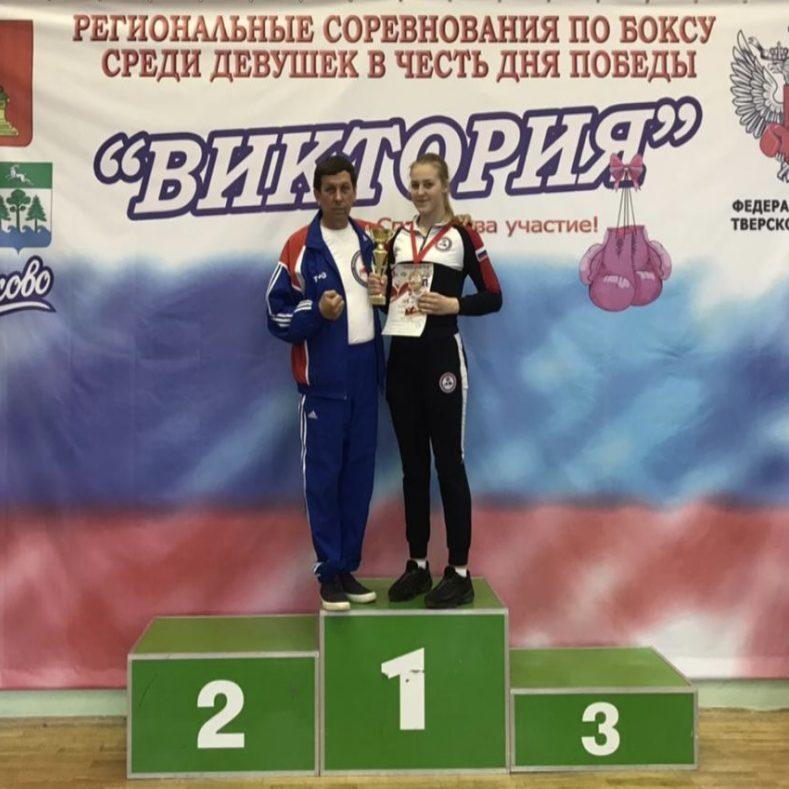 """Региональные соревнования по боксу среди девушек """"Виктория"""""""