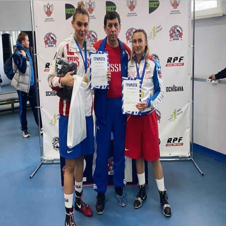 Всероссийский турнир по боксу на призы  ЗМС Софьи Очигавы
