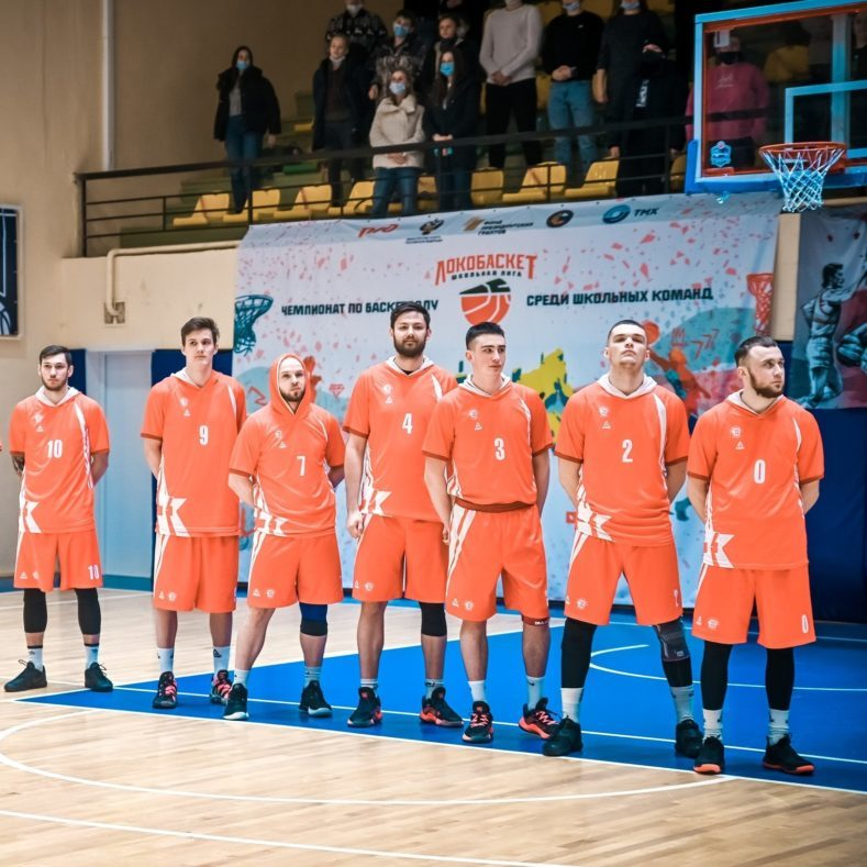 Полуфинальный этап Первенства ЦФО по баскетболу