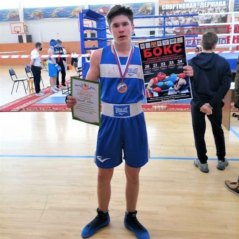 Орешков Иван бронзовый призер Первенства ЦФО по боксу