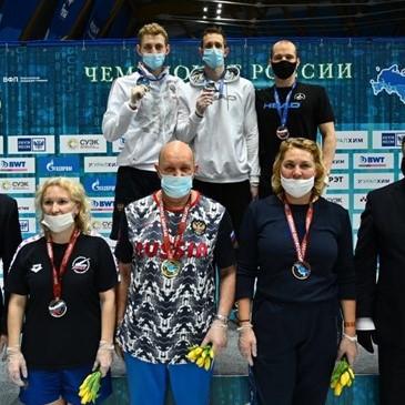 Завершился Чемпионат России по плаванию