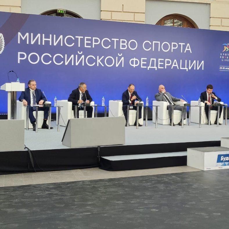 """""""Sport.Forum.Live.Современный спорт. Инновации и перспективы""""."""