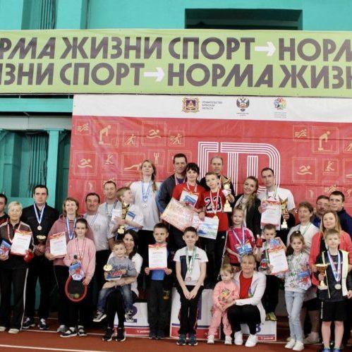 Фестиваль ГТО среди семейных команд
