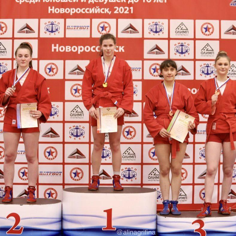 Алина Зенченко победила на Первенстве России по самбо