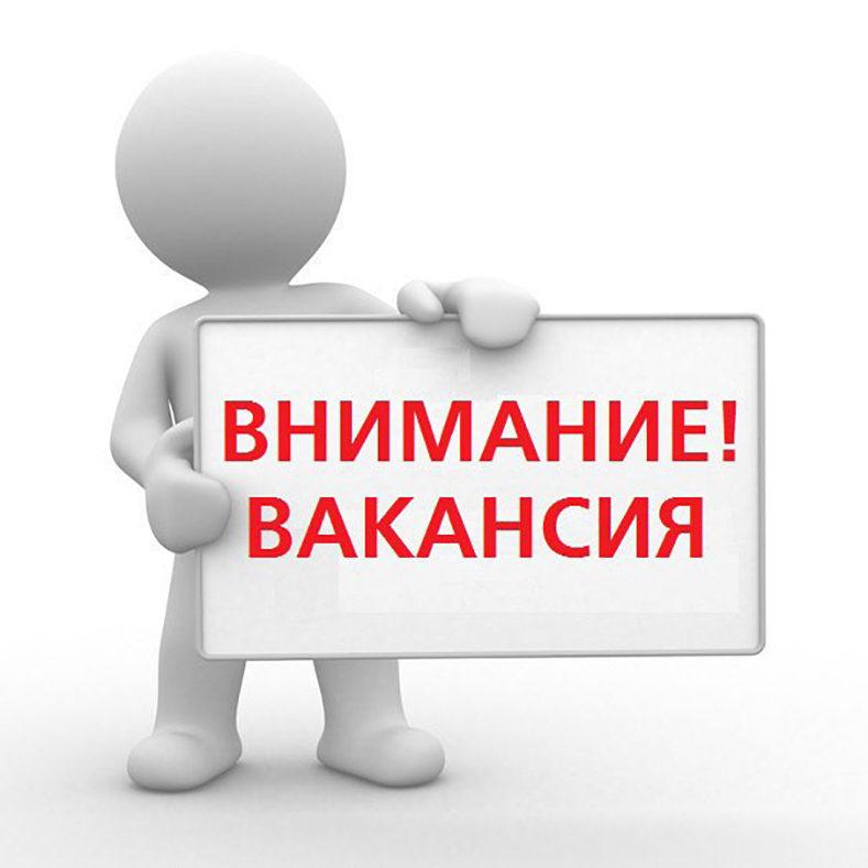 """Конкурс на замещение должности директора ГАУ """"Дворец единоборств"""""""