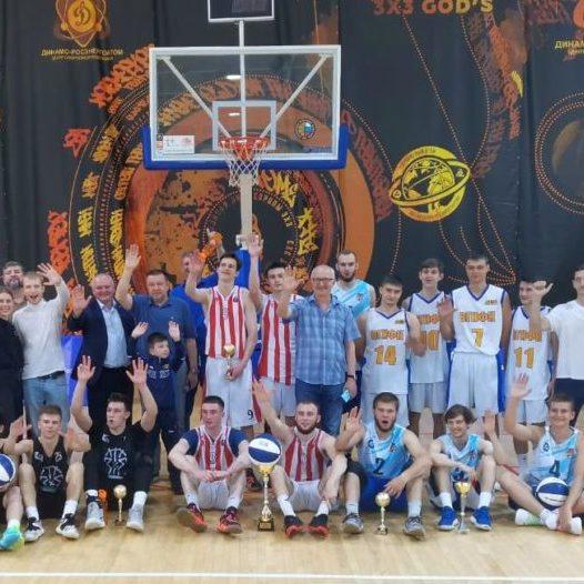 Фестиваль по баскетболу 3х3 ЦФО