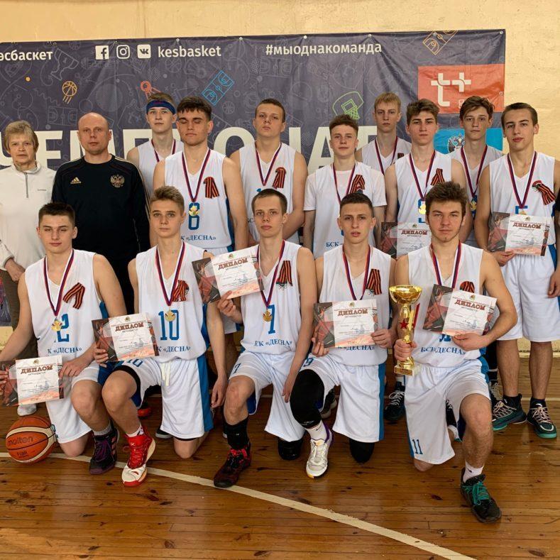 Итоги турнира по баскетболу «Кубок Победы»