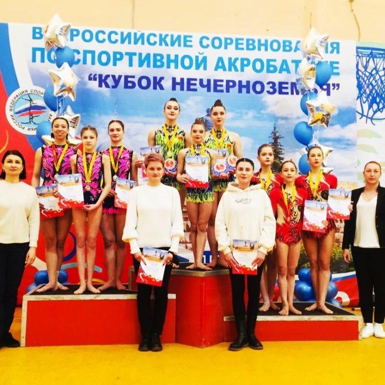 Итоги Всероссийских соревнований по спортивной акробатике «Кубок Нечерноземья»