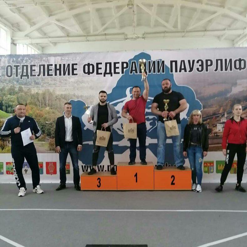 Итоги Чемпионата Брянской области по пауэрлифтингу