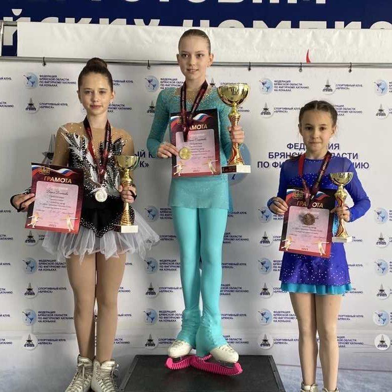 Итоги Кубка Губернатора Брянской области по фигурному катанию на коньках