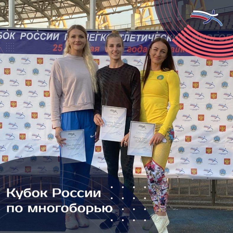 Золото и серебро на Кубке России по многоборьям (легкая атлетика)