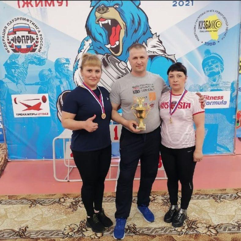Итоги Кубка России по пауэрлифтингу (жим)