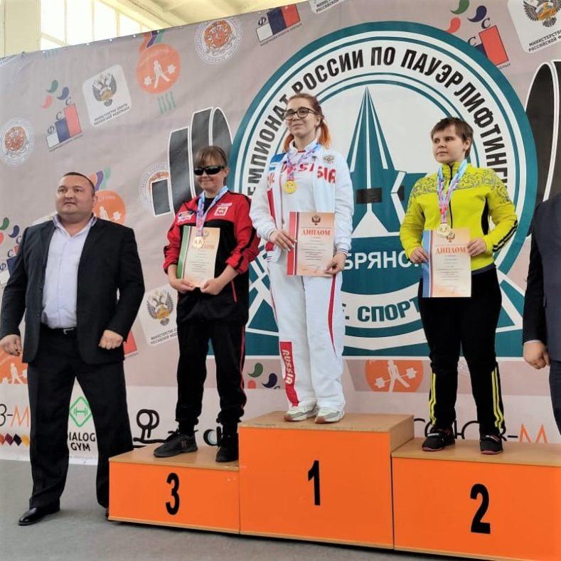 Итоги Чемпионата России по пауэрлифтингу (спорт слепых)