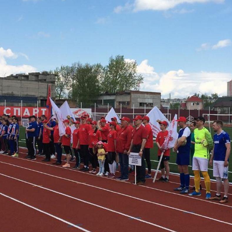 Cпартакиада трудящихся среди членских организаций федерации профсоюзов Брянской области