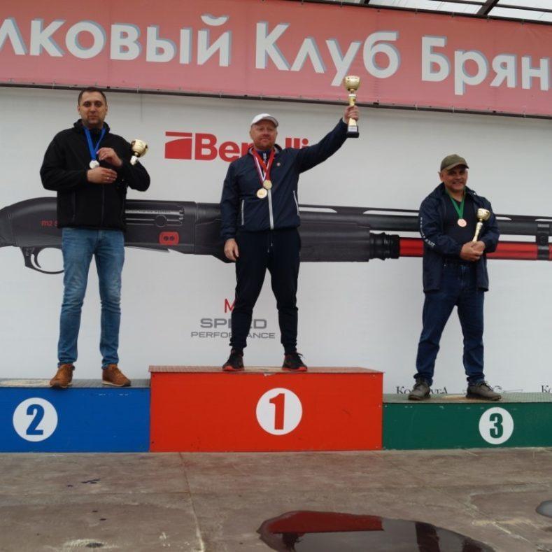 Итоги Кубка Брянской области – финал по стендовой стрельбе