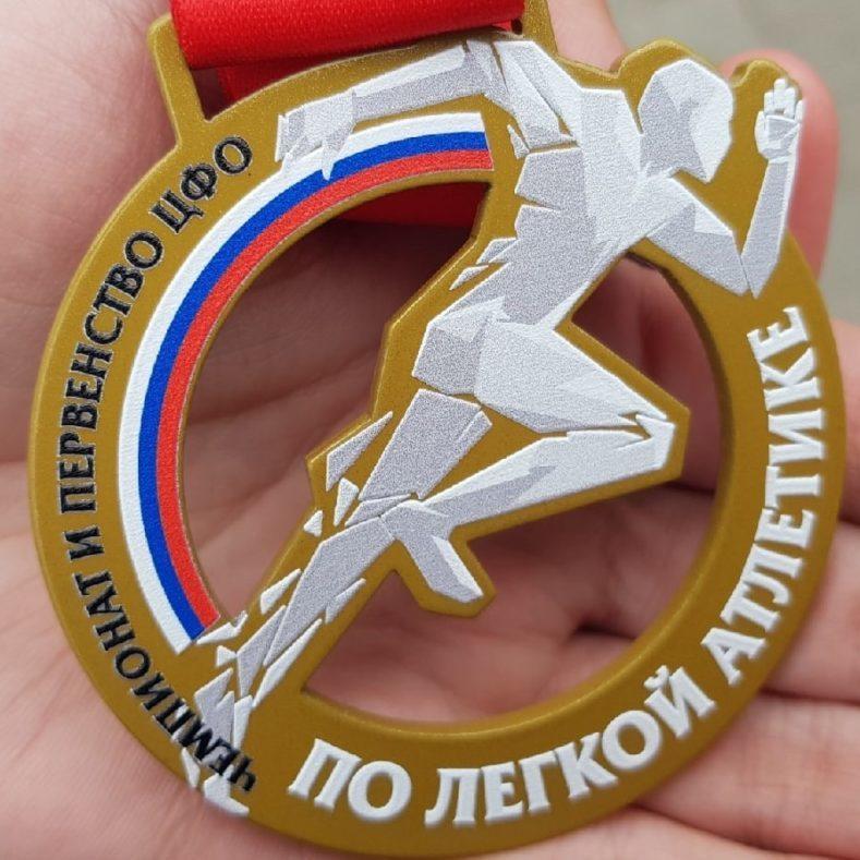 Золото высшей пробы ЦФО РФ