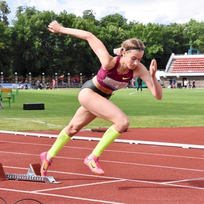 2 этап V летней Спартакиады молодежи России по легкой атлетике