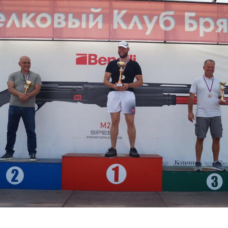 Итоги Кубка Брянской области по стендовой стрельбе