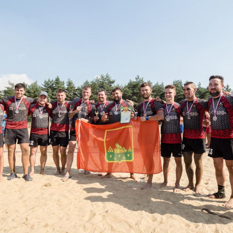 Чемпионат ЦФО по пляжному регби